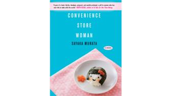 Cover of Sayaka Murata's Convenience Store Woman