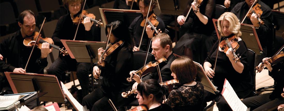 Philharmonia Orchestra - rehearsal 4 September 2010