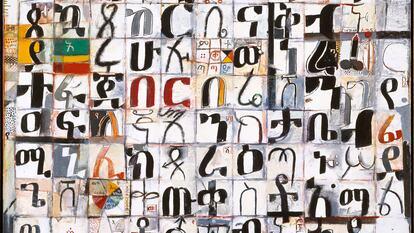 Artwork Ethiopian letters