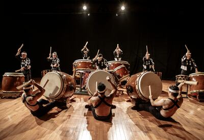 KODO, drumming group