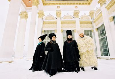 Dakha Brakha, Ukrainian folk quartet