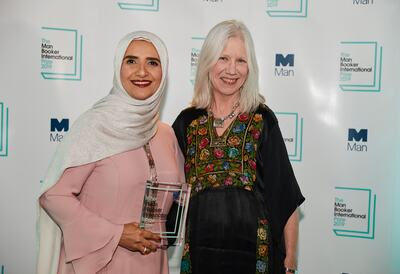 Jokha Alharthi and Marilyn Booth