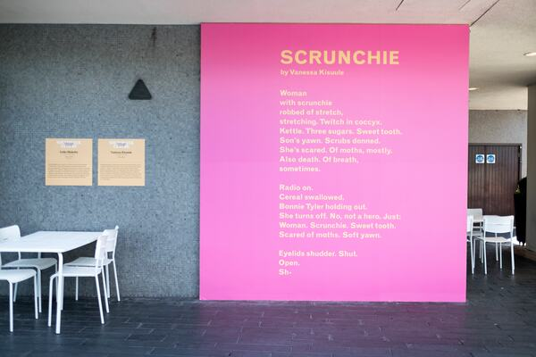 Installation view of Vanessa Kisuule's 'Scrunchie' at Southbank Centre's Everyday Heroes, on until 7 November 2020. Copyright the artist. Photo credit_ Linda Nylind