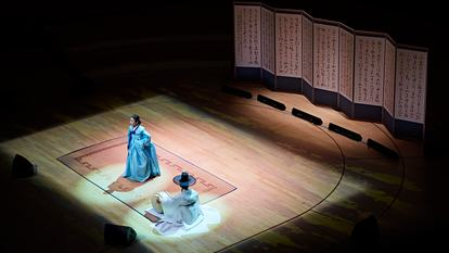 Korea traditional opera performance